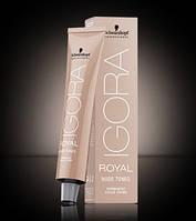 Краска для волос -ультрамодные природные пудровые оттенки, Schwarzkopf Professional IGORA ROYAL Nudes,60 ml