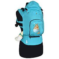Эргономичный рюкзак Embrace Line Жирафик опт