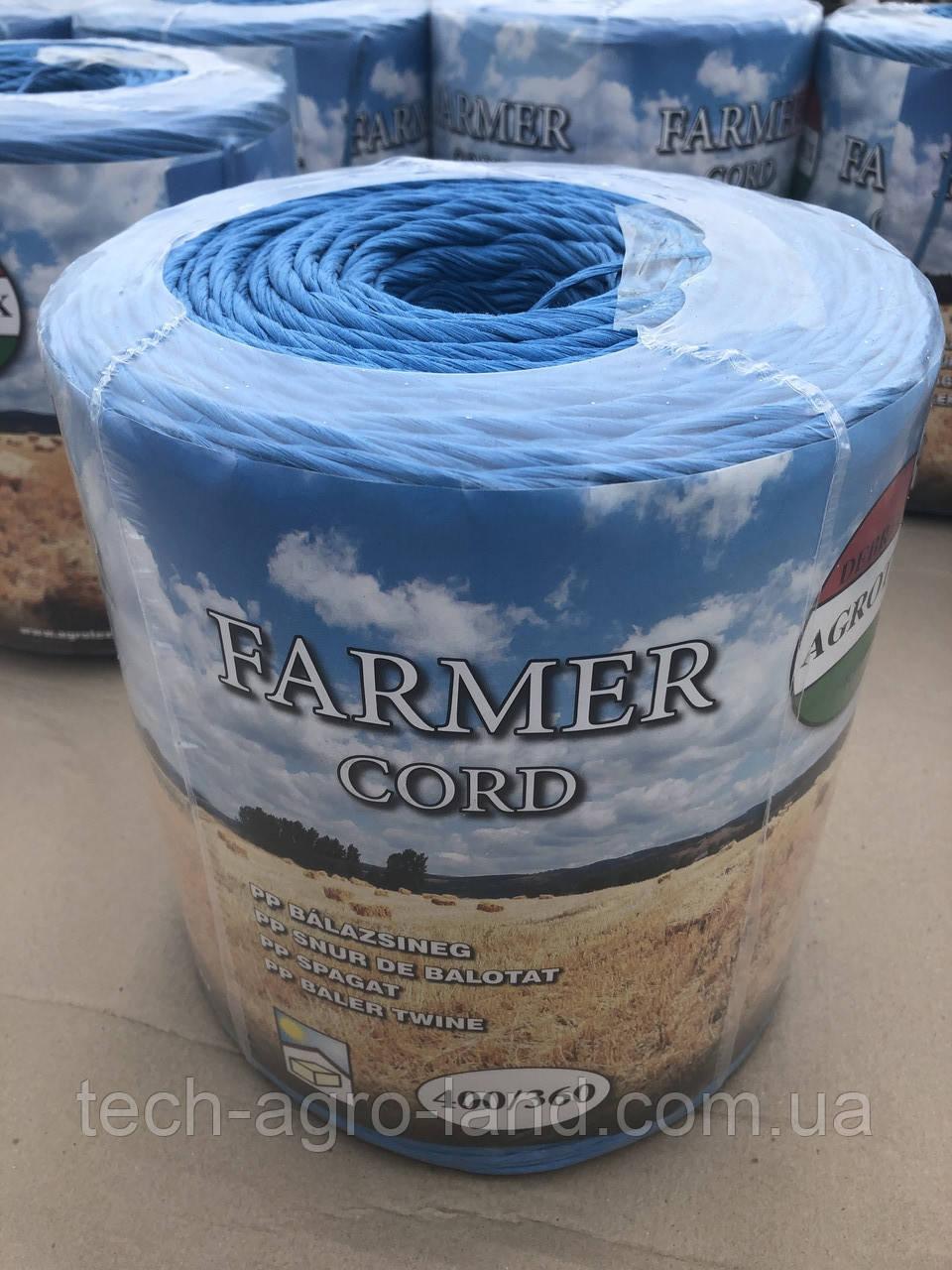 Шпагат сеновязальный AGROTEX FARMER (360/400) 5кг