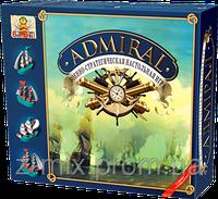 Настольная игра «Адмирал»