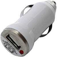 Автомобильная зарядка USB, 5V, 1A, белая