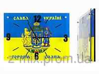 Часы настенные Большой герб Украины