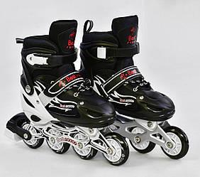 Ролики детские Best Roller (размер 30-33) колёса PVC СВЕТ, роликовые коньки раздвижные для детей