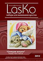 Набор для вышивания крестом «Спящие мишки» LasKo D012