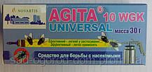 Агіта® 10 WGK 30г