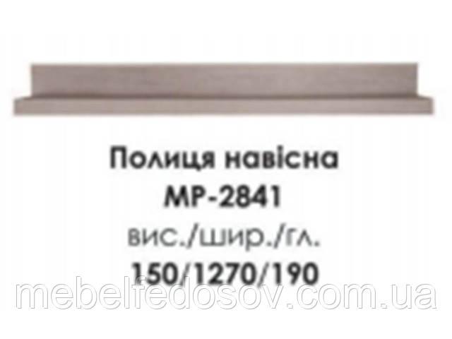 купить полка МР-2841 Меркурий БМФ