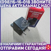 ⭐⭐⭐⭐⭐ Реле включения зуммер а (12В,5А) ЛАЗ, ЗИЛ (производство  РелКом)  733.3747