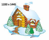Декорація для ранку ☆ Зимова хатинка ☆ Новий Рік