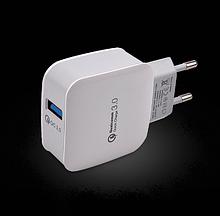 Адаптер USB зарядка «Qualcomm QC 3.0» 3.1A белый