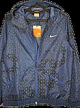 Легкая летняя мужская ветровка Nike (синий)., фото 2