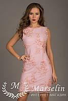 Женское нарядное платье 3D цветы жемчуг