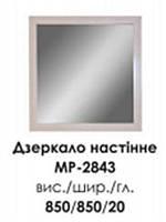 Зеркало настенное Меркурий МР-2843 (БМФ) 850х20х850мм