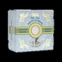 Натуральное мыло на основе козьего молока Goat Milk Soap THALIA