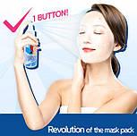 Увлажняющая Маска В Формате Спрея Elizavecca Milky Piggy Hell-Pore Water Up Peptide Egf Mist One Button, 150мл, фото 2