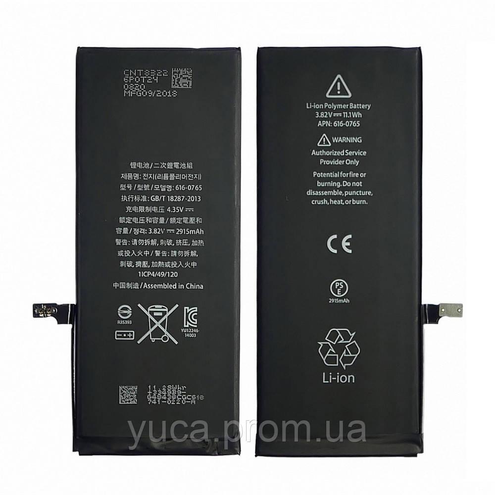 Аккумулятор для APPLE iPhone 6 Plus копия ААА