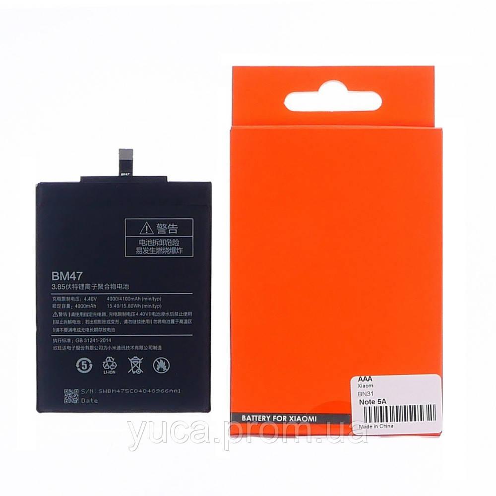 Аккумулятор для XIAOMI Redmi 3/BM47 копия ААА