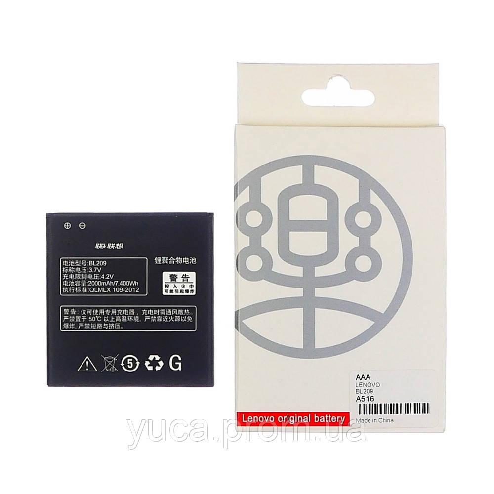 Аккумулятор для LENOVO A516/BL209 копия ААА