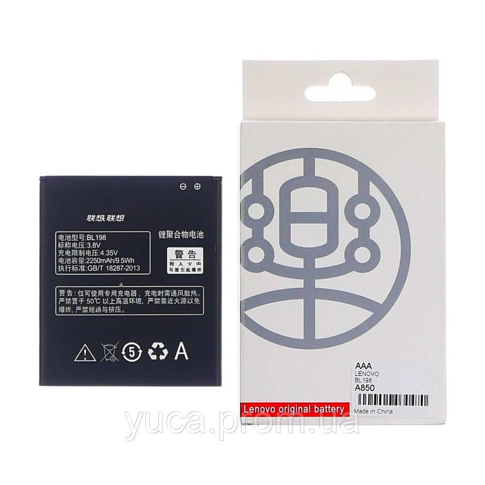 Аккумулятор для LENOVO A850/BL198 копия ААА