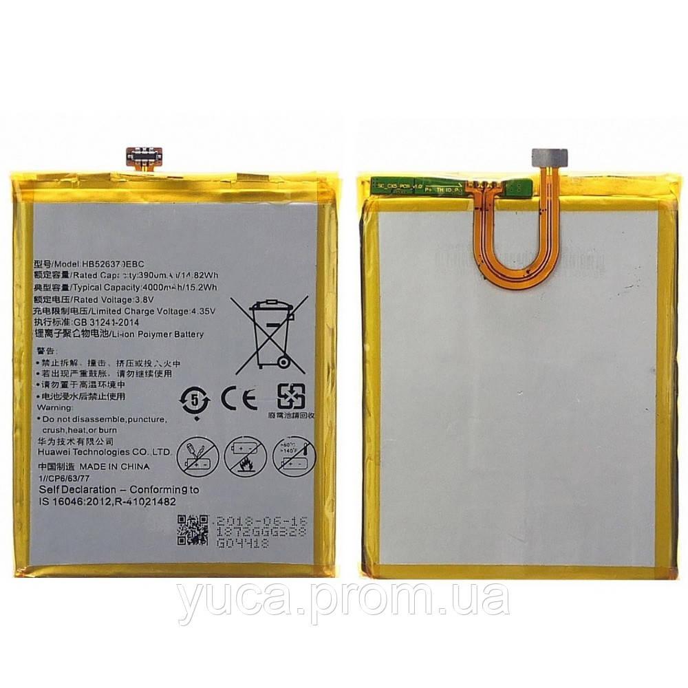 Аккумулятор для HUAWEI 6 Pro / HB526379EBC high copy