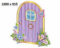 """Декорация """"Дверь в сказку"""""""