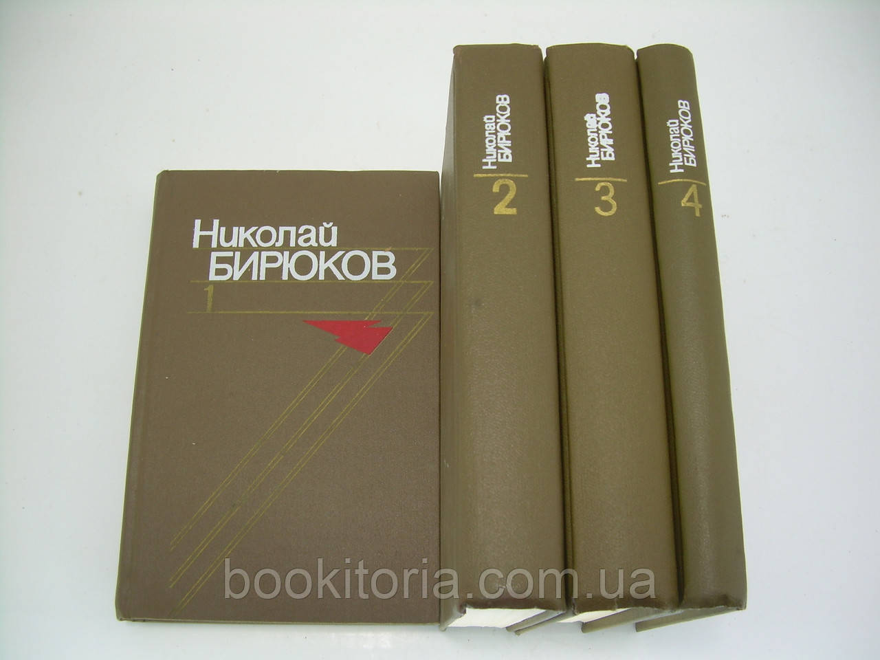 Бирюков Н. Собрание сочинений в четырех томах (б/у).