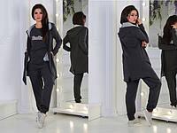Женский стильный спортивный костюм тройка №1328 (р.48-62)