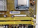 Материнская плата ASUS P5KPL-VM +E8200  S775/QUAD  G31, фото 3