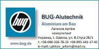 BUG-Alutechnik (BUG Alutechnik Vogt)