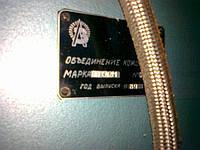Пресс пневматический паровой ПП-05У2М