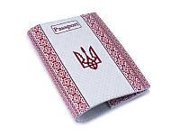 Патріотична обкладинка на паспорт -Вишиванка- Натуральная кожа (Шкіряна обкладинка для паспор