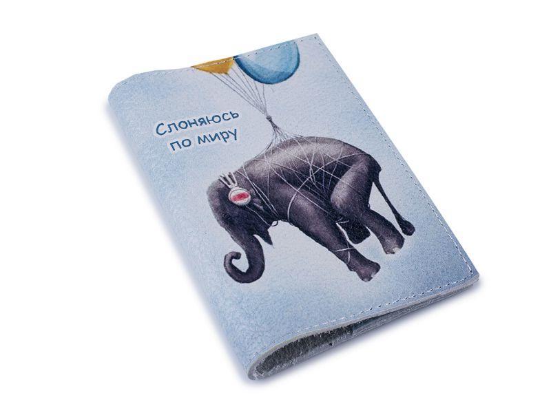 Кожаная обложка для паспорта -Слоняюсь по миру-