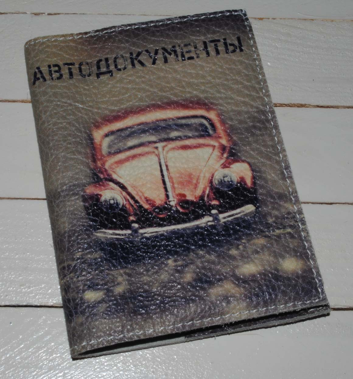 Обложка для водительских прав, Документов, Автоправ, с принтом -Машинка Жук- Натуральная замша, кожа/