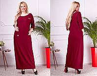 e9638f329e8 Трикотажные макси платья в Украине. Сравнить цены