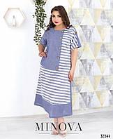 Платье А -силуэт лен в полоску большой размер 54,56,58,60,62,64,66