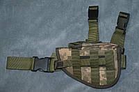 Тактическая набедренная кабура, ACUPAT tan (форма порошенко)
