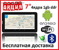 GPS навигатор android 8.0 экран 7 дюймов  wifi bluetooth 4 ядра SHUTTLE PNT-7045 gps