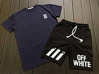 Мужской летний комплект Off-white (шорты и футболка), шорты off-white, футболка Off-white, фото 1
