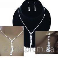 Свадебный набор ожерелье+серьги Хрустальные