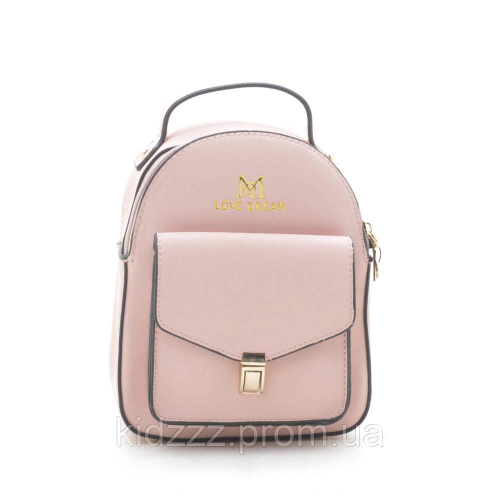 Клатч-рюкзак LoveDream F-560 розовый