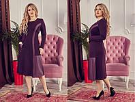 Женское платье мидис кожаными вставками №1311 (р.48-62)