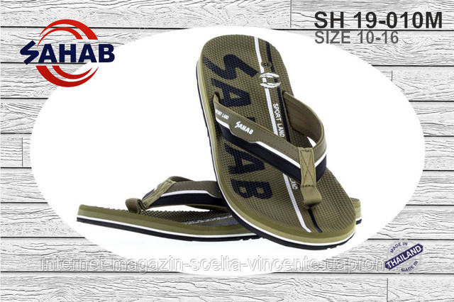 46aee11fdbac Сланцы SAHAB SV 19-010М мужские кэмел. Оригинал
