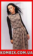 Вязаное платье полуприлегающее для девушек | цвет - темно-зеленый