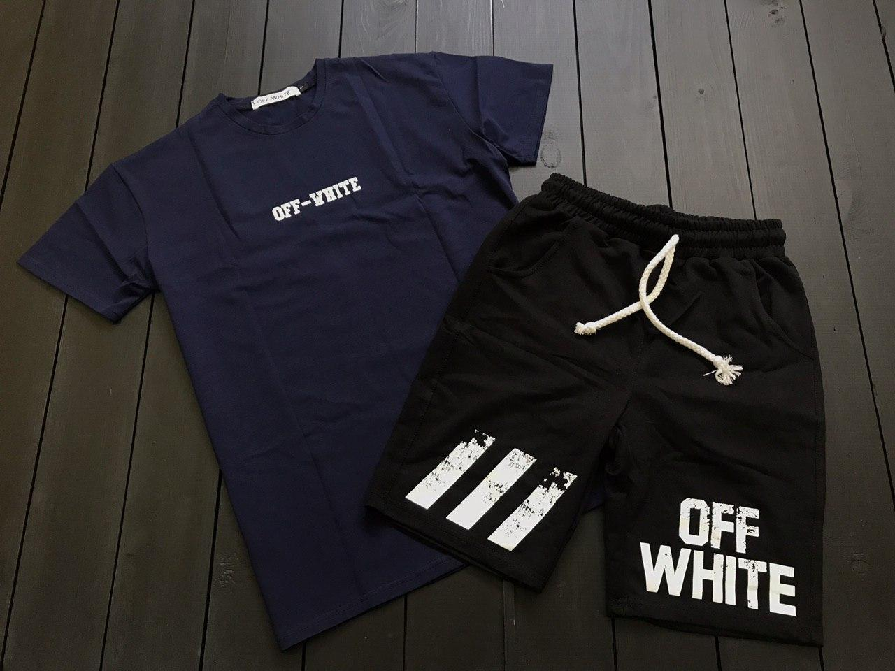 Мужской летний комплект Off-white (шорты и футболка), шорты off-white, футболка Off-white