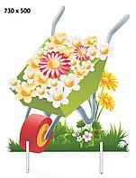 """Декорация для утренника """"Тележка с цветами"""""""