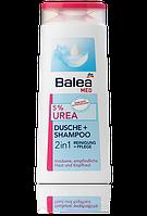 Balea MED шампунь 2в1 с мочевиной для очень сухой кожи Med 5% Urea Dusche+Shampoo 250мл