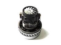 Мотор BP38772X/B (Италия )  для пылесосов сухой чистки, влажной чистки и моющих