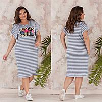 Платье женское летнее в полоску повседневное Большого размера  (батал)