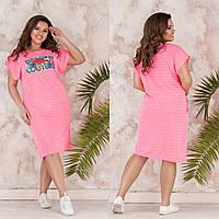 Платье розовое в полоску Большого размера