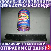 ⭐⭐⭐⭐⭐ Паста для притирки клапанов 100гр ABRO  GP-201