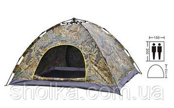 Палатка-автомат 2-х местная КАМУФЛЯЖ №8-2
